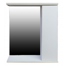 Plastic Cabinet with Mirror Plastics 2.0 65